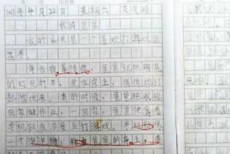 内江一男子痴迷手游 女儿日记里吐槽手机像诅咒