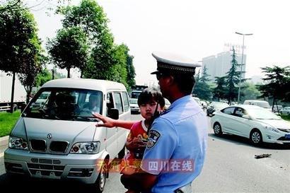 """成都4车追尾 交警抱过司机娃娃当""""奶爸"""""""