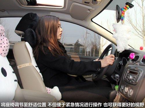 两名女司机开车斗气