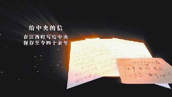 邓小平大量珍贵资料首次公开 亲历者现身讲述(图)