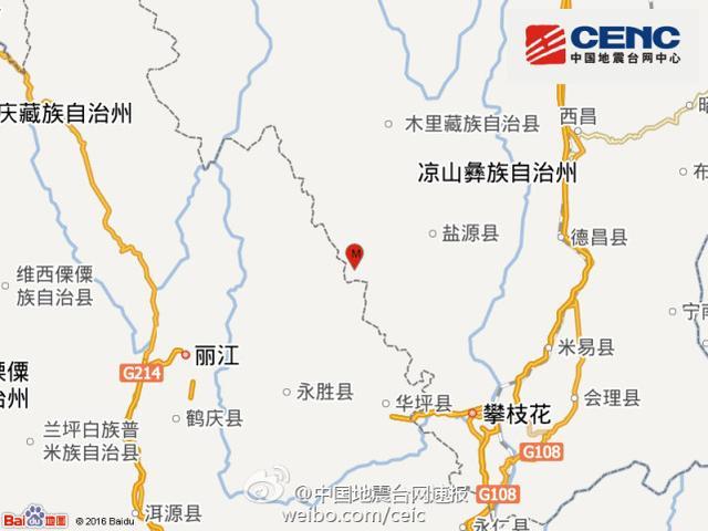 凉山州盐源县发生2.9级地震 震源深度18千米(图)