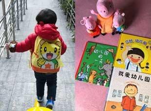 如何缓解宝宝去幼儿园的分离焦虑 我有妙招