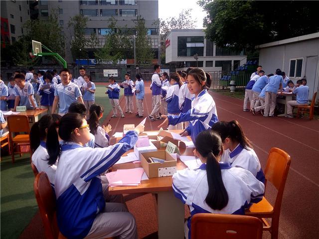 北京师范大学成都实验中学开展生涯探游活动