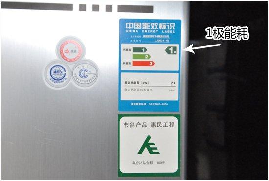 前锋冷凝式N3热水器 一级节能热效率提高20%