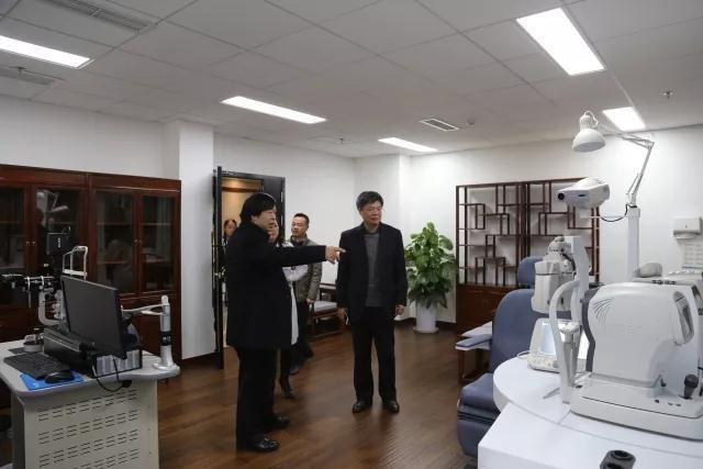 湖南中医药大学副校长彭清华教授莅临银海眼科医院参观指导