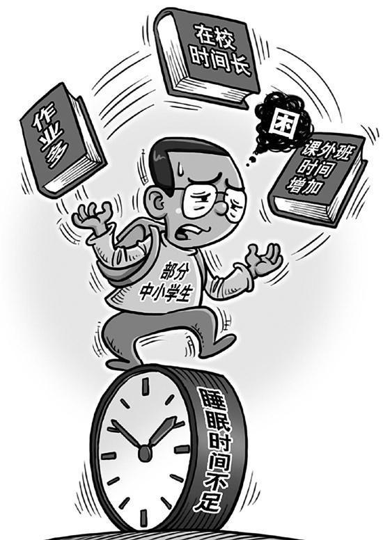 教育部再明确小学生每天要睡10小时 家长称难实现