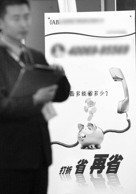 险企激战电话车险服务成电销竞争焦点