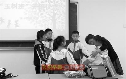 """成都""""玉树班""""4月26日在华西医院正式开课"""