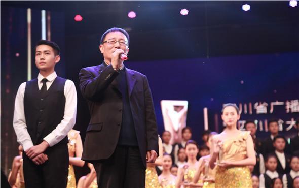 全川大学生原创影视作品大赛颁奖典礼在川影隆重举行