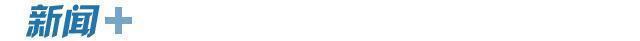 川航客机发生突发状况降落长沙 官方:非劫机(图)