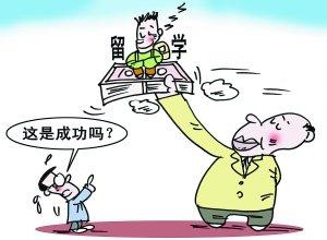 中国留学教育趋低龄化 专家称源于文凭情结