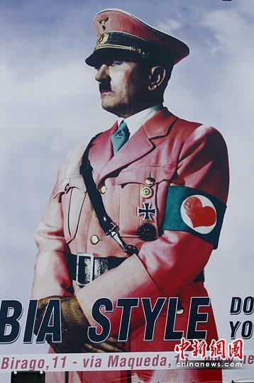 纳粹宣传画 儿童