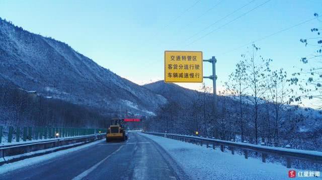注意!成雅高速12月1日开始为期三个月冬季管控