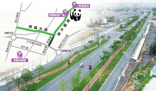 成都熊猫大道全线恢复通车 四车道变六车道高清图片