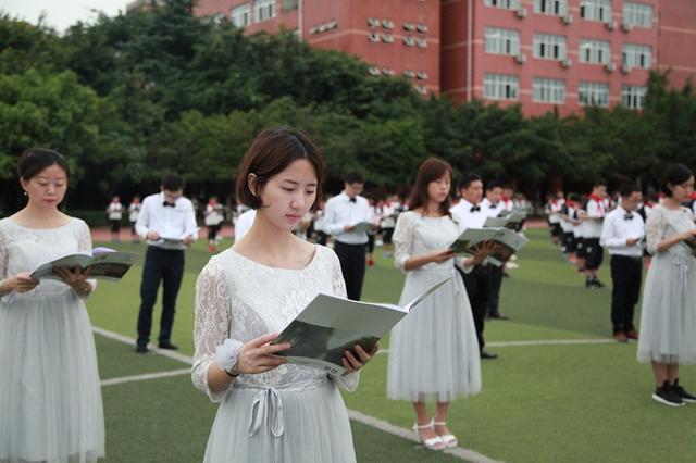 开学第一课 三原千人双语吟诵邀请之师