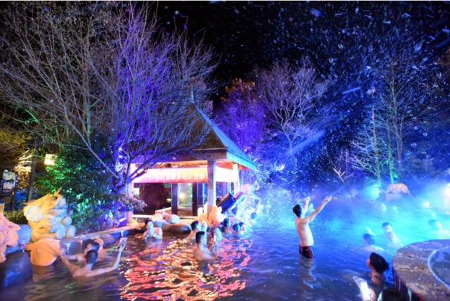 七里坪梦幻温泉季 带你体验浪漫之旅