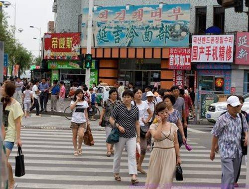 韩媒:中国朝鲜族人1%时代