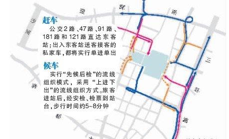 成都东客站即将启用 近期主发东南方向列车