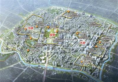 成都打造天府锦城:老成都、蜀都味、国际范