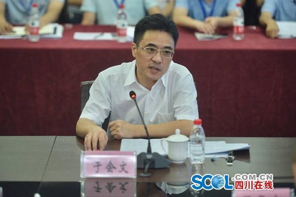 四川环保厅长:彭州石化排污处于达标范围
