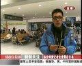 视频:成都台特派记者带您走进震后日本(一)