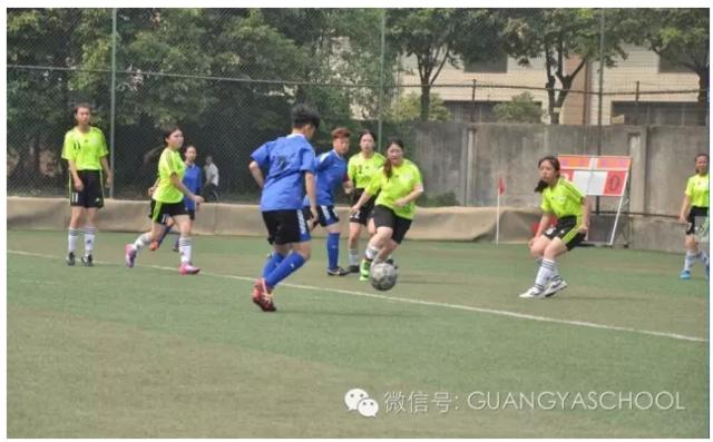 光亚:女子足球勇夺成都市高中女足殿军