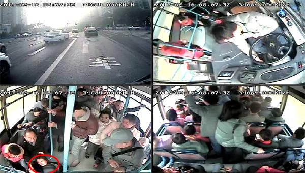 泸州公交车上一女子突然晕倒 司机乘客齐救助(图)
