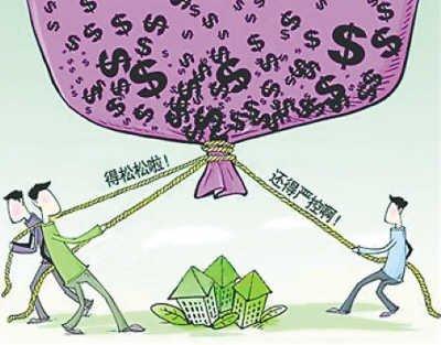 党报:高房价是百姓的痛 元凶是地方政府