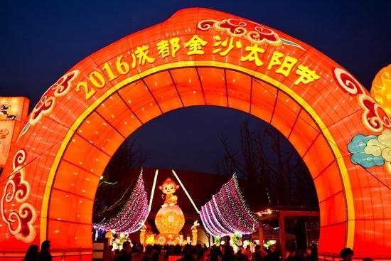 2017金沙太阳节从1月23日起启幕 耍法更多了