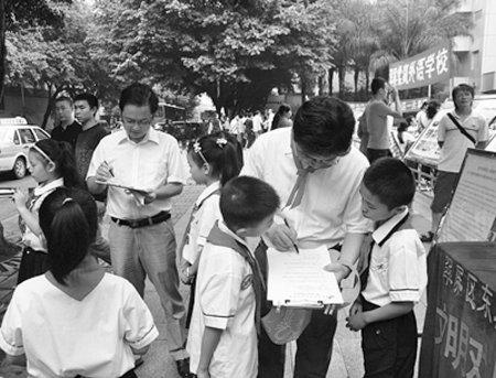 情趣圆球走上街头v情趣普通话学生老师体位图片