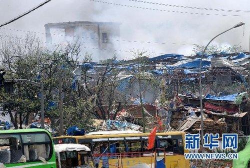 南京可燃气体泄漏爆燃事故细节进一步确认