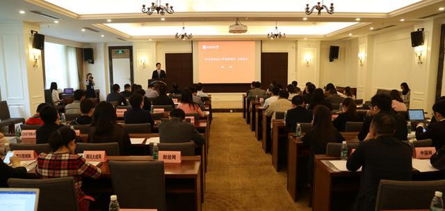 私募基金全市场基准指数发布峰会在西财举行