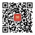 四川20所中学上榜全国500强 成都有10所
