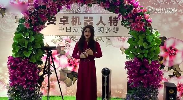 日本美女机器人现身上海:表情丰富好逼真截图