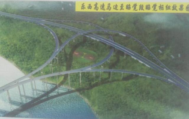 乐西高速隧道内时速最大可达120Km/h