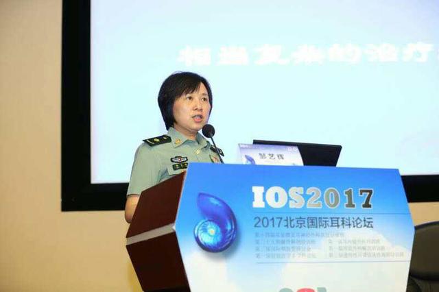 北京小耳畸形手术专家邹艺辉 大型公益讲座开课
