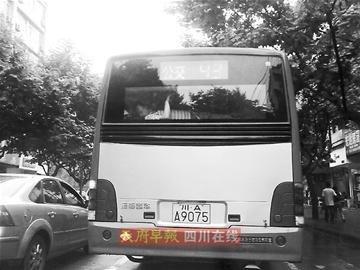 """成都男子公交车上搭""""卧铺"""" 小心急刹车"""
