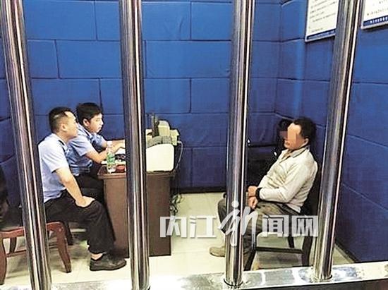 内江一男子骑摩托车撞伤行人 逃逸13天后被抓