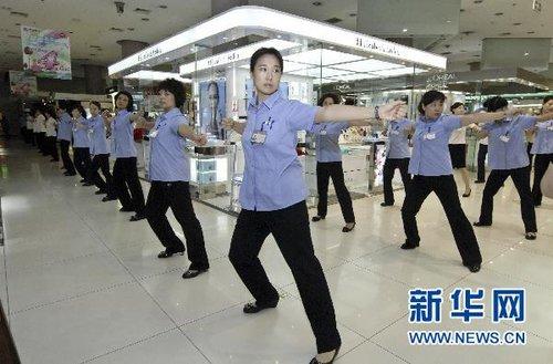 北京9日开始恢复广播体操 全民健身再掀高潮