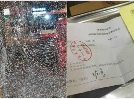 成都某店铺3天连遭钢珠袭击致1伤 警方介入调查