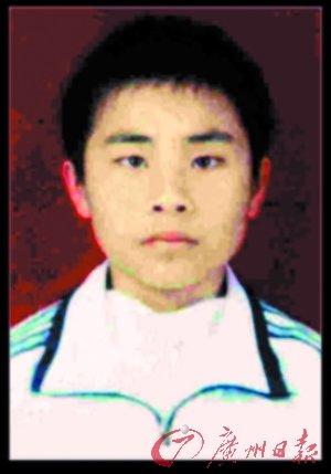 贵州9人被杀案续 公安部A级通缉犯17岁白中杰落网图片