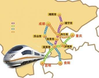 自贡东部新城规划-川南4市将迈入高铁时代 互访只需半小时
