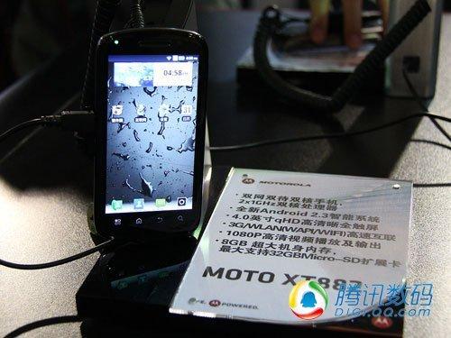 组图:摩托罗拉6款新品发布 XOOM售价4999元