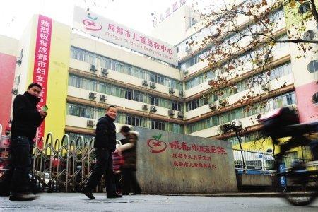 成都儿童医院住院部搬新家 原址门诊继续开放