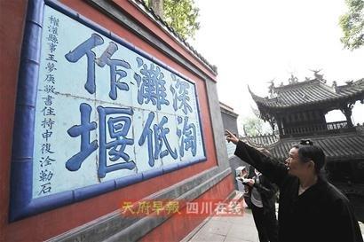 二王庙21日重新开放 保留原有古朴韵味