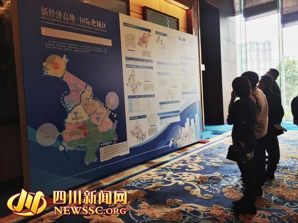 成都锦江区推介19宗940亩土地 涉天府锦城等地