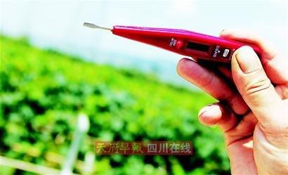 电笔空中一划 有电