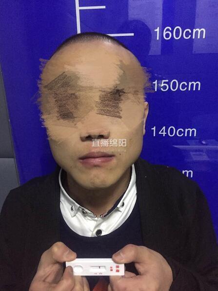 绵阳男子看见警察神色慌张 被发现有涉毒史(图)
