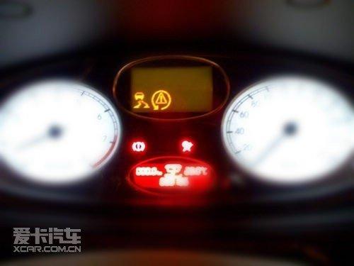 荣威w5仪表盘指示灯图解