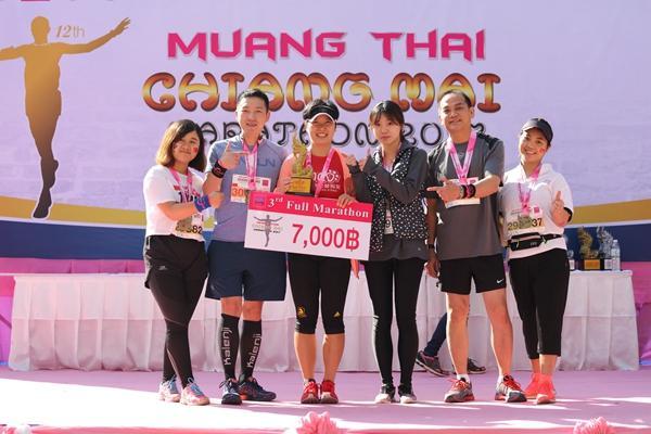 2017清迈国际马拉松落幕 明年2月去曼谷再挑战